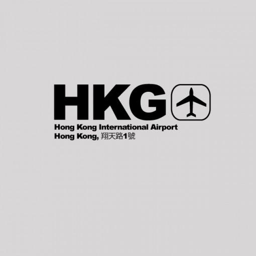 HKG - Hong Kong Airport Code T-shirt